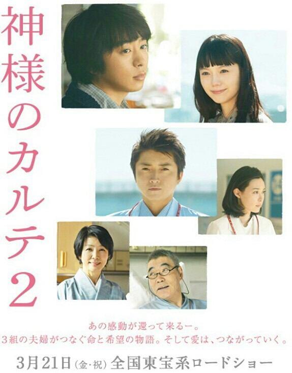 Kamisamano2_0.jpg