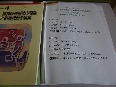 P1030933.jpg