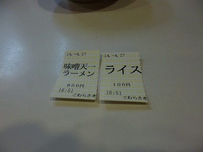 P1030941.jpg