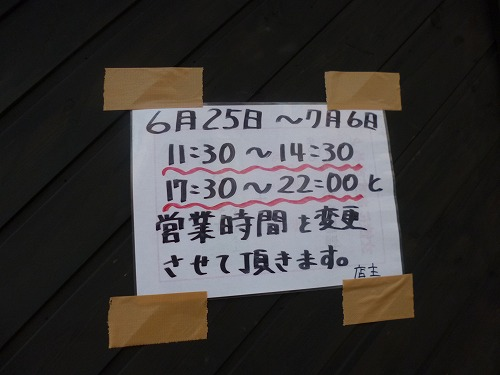 P1040079.jpg
