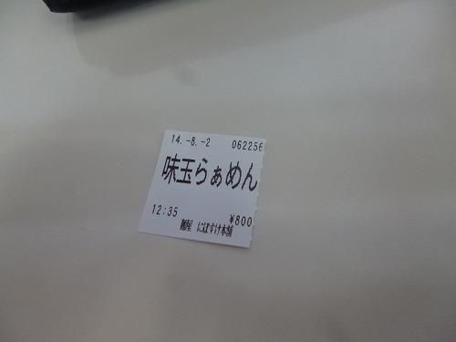 P1040245.jpg