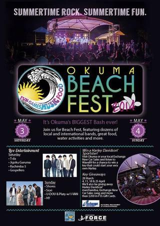 okumabeachfest2014_pic.jpg