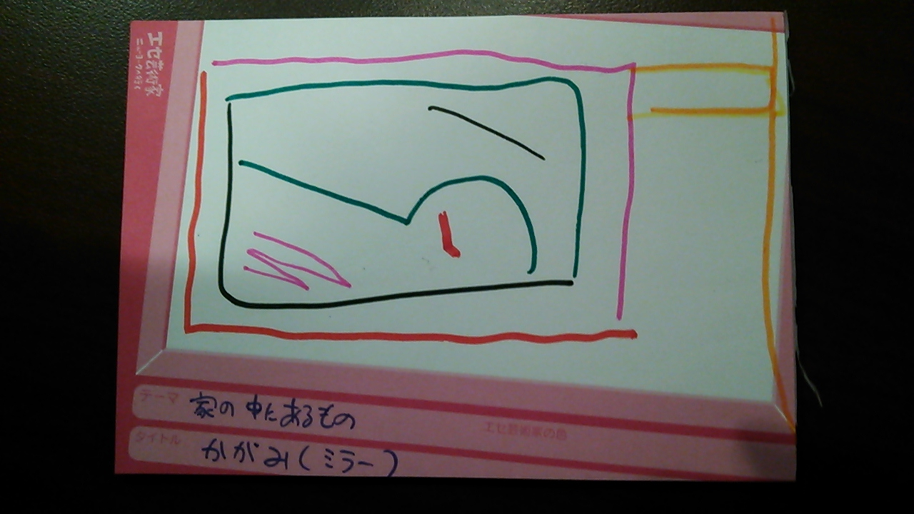 0504エセ芸術家01
