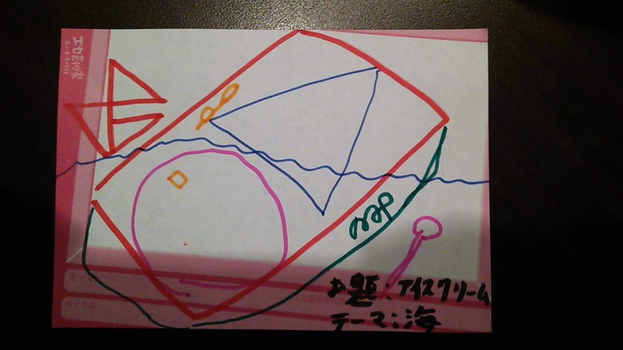 0504エセ芸術家05
