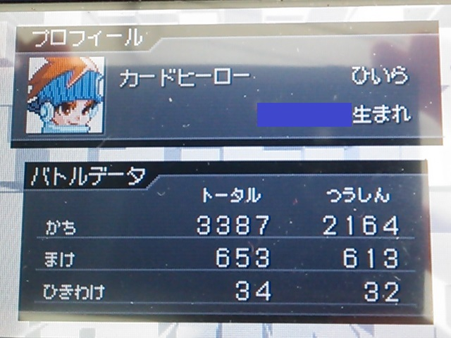 chds_record01.jpg