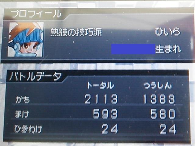 chds_record02.jpg
