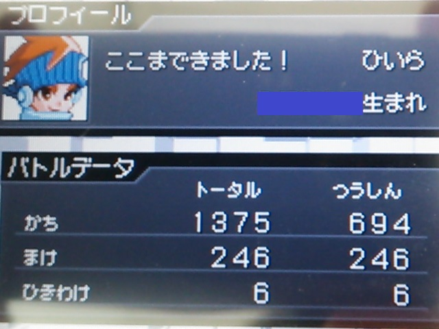 chds_record03.jpg