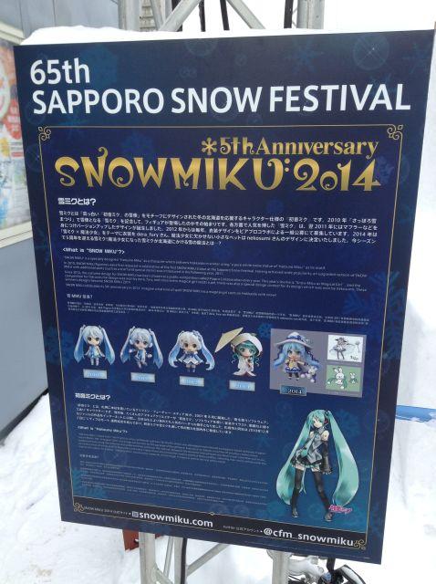 2014-02-16a-001.jpg