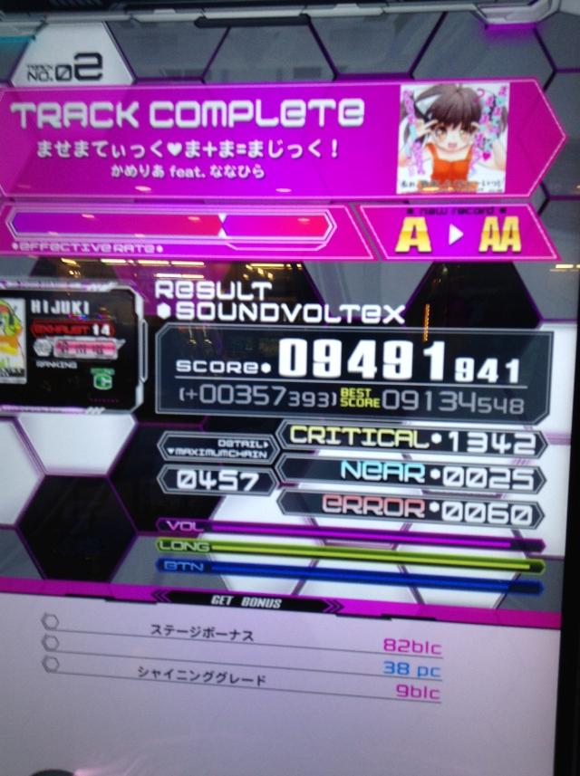 2014-05-14a001.jpg