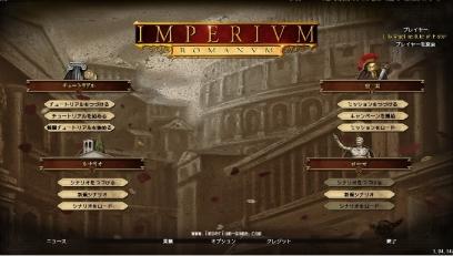 IPM.jpg