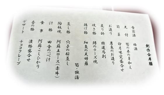 DSC_3882.jpg