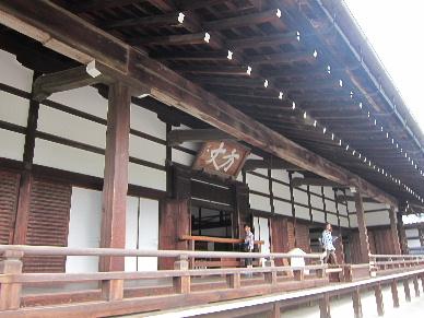 2014_0817京都・滋賀・レア旅行0039