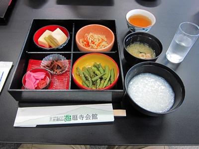 2014_0817京都・滋賀・レア旅行0086