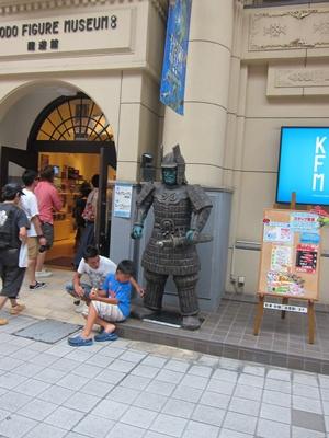 2014_0817京都・滋賀・レア旅行0151