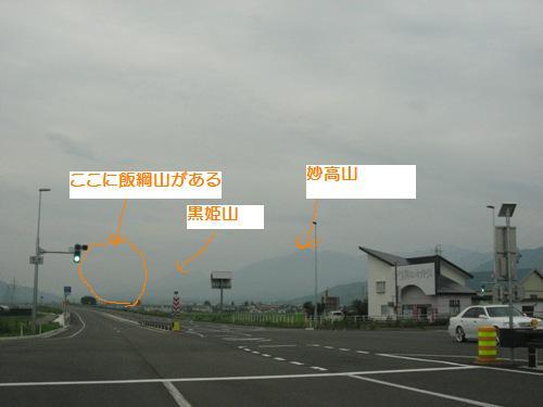1_20140713184913b08.jpg