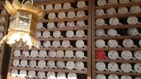 河合神社鏡絵馬