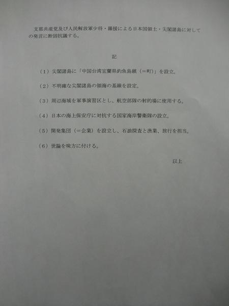 1862459.jpg