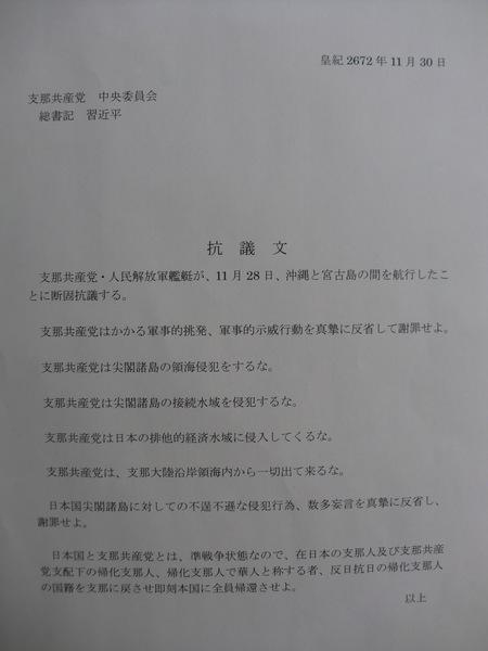 2010765.jpg
