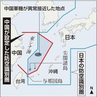 20140526-00000053-san-000-2-view.jpg