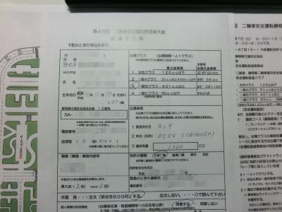 CIMG1789.jpg