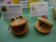 もくもく紹介記事~楽器編②