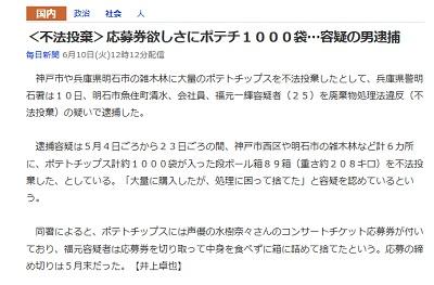 2014061001.jpg