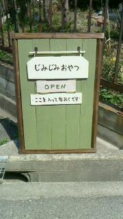 jimijimi04.jpg