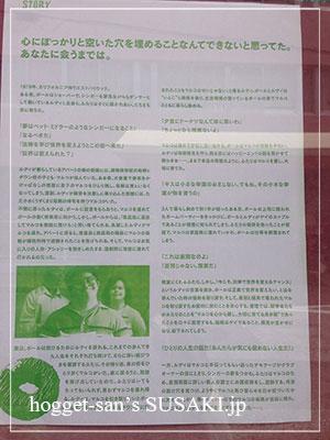 20140727あたご劇場4