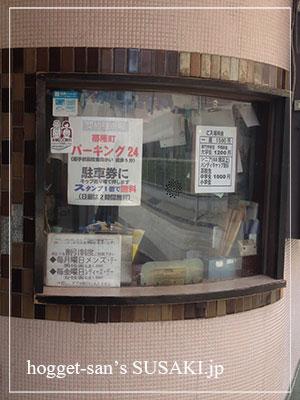 20140727あたご劇場5