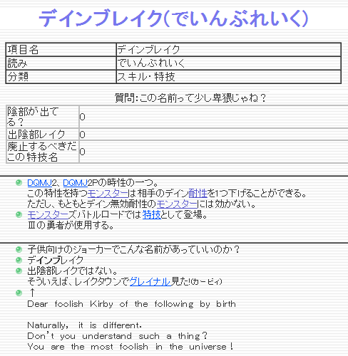 201405121039525c4.png