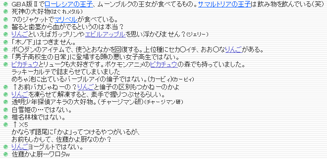 2014051210415632f.png