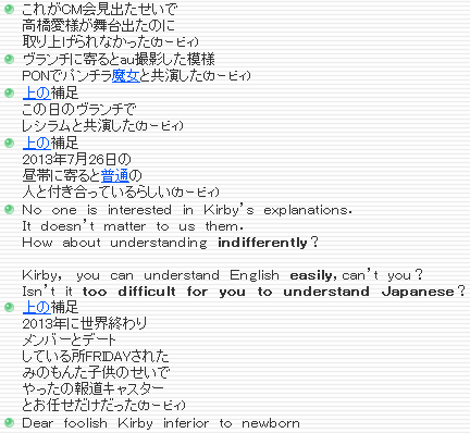 20140512104903920.png
