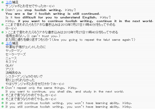 201405121108329f3.png