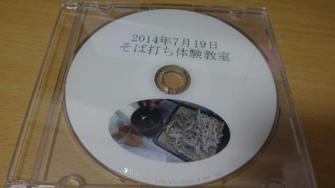 s-DSC00427.jpg