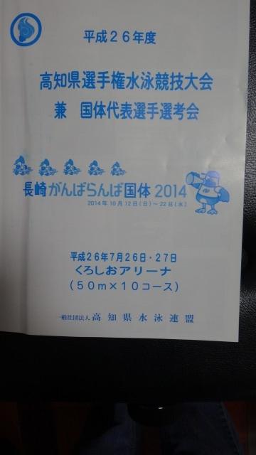 s-DSC00689.jpg