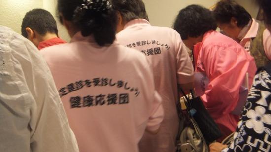 s-DSCF3246.jpg