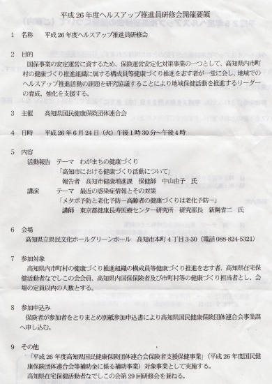 s-scan085.jpg