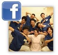本院フェイスブックロゴ