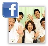 千林フェイスブックロゴ