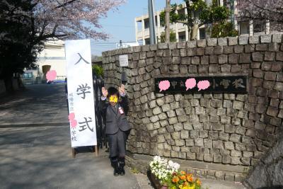 004+yuuga_convert_20140416171851.jpg