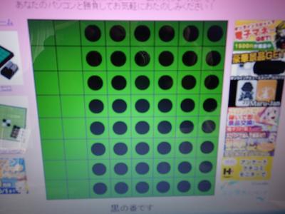 P3030477_convert_20140303211438.jpg