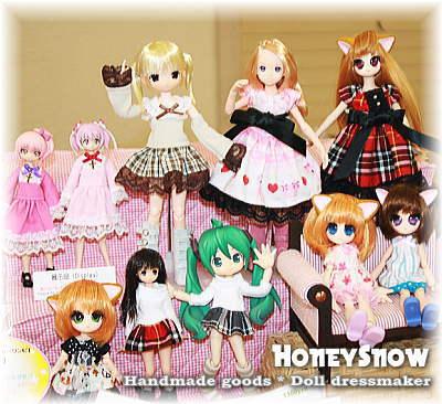 【HoneySnow】イベント・レポ AK-GARDEN