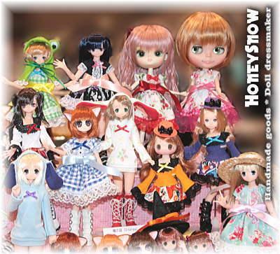 HoneySnow/ワンフェス2014夏