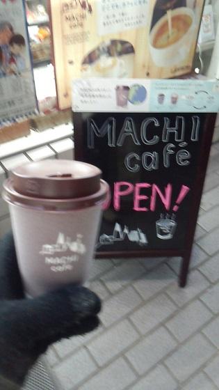 ローソンまちカフェ (5)