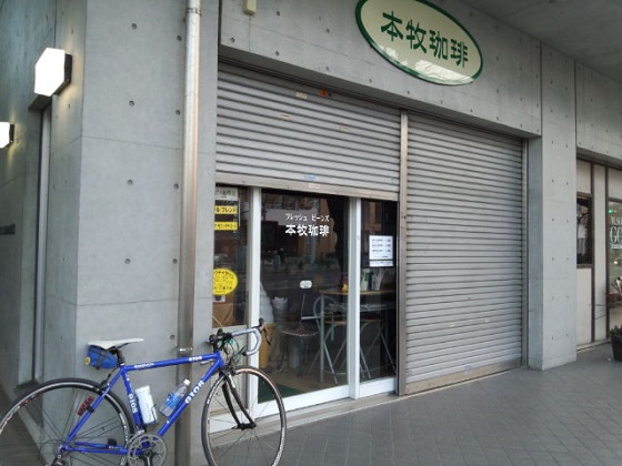 城ケ島 (3)