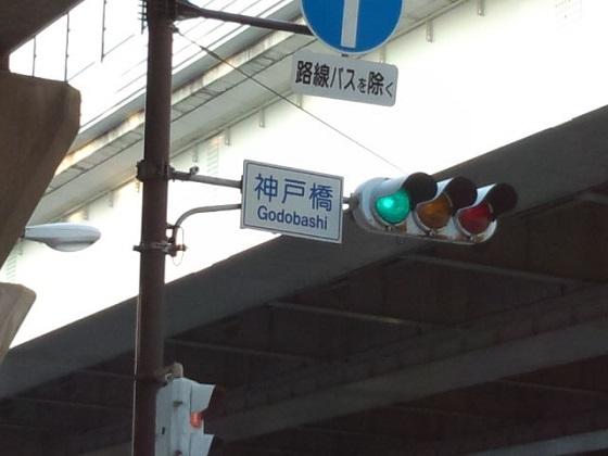 三浦一周 (30)