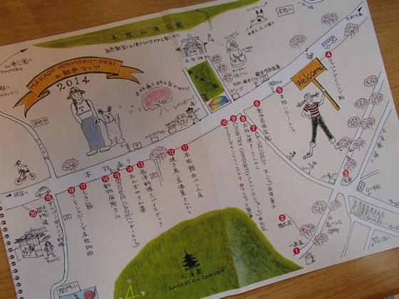 間門お散歩マップ (1)