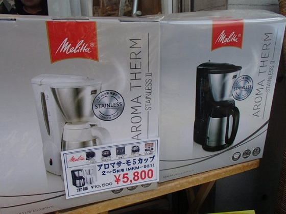 メリタコーヒーメーカー (5)
