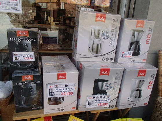 メリタコーヒーメーカー (1)