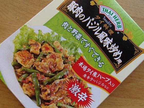 豚肉バジル炒め (1)